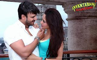 Hot Neha Sharma and  Vivek Oberoi Wallpaper