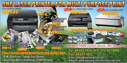 What's new in  inkjet/laser printer cartridge , photocopier cartridge and printing media  market