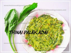 Thinai Palak Adai | Quinoa Flour Greens Adai - Healthy Break Fast