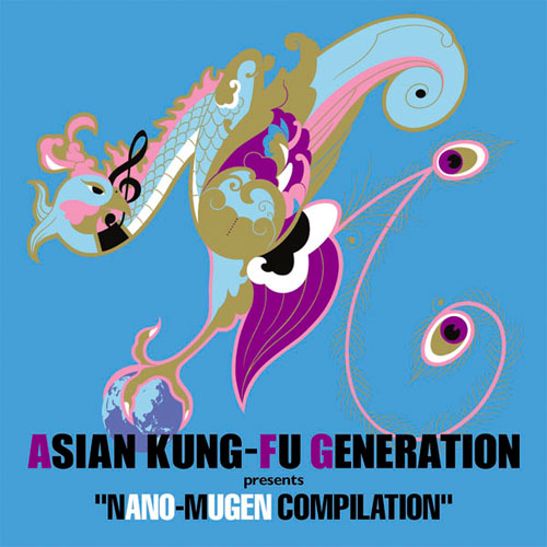 Asian kung fu generation hold me tight