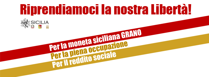 Progetto Sicilia - Moneta GRANO