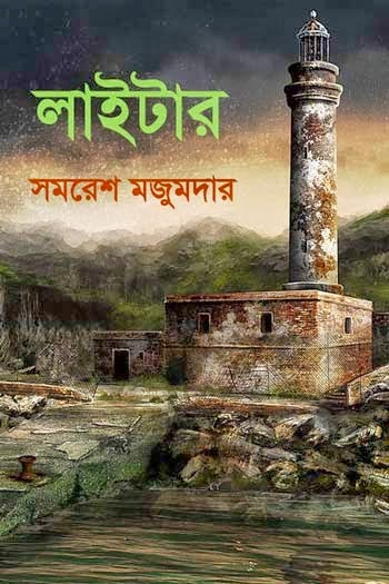 sachin tendulkar book pdf in marathi download