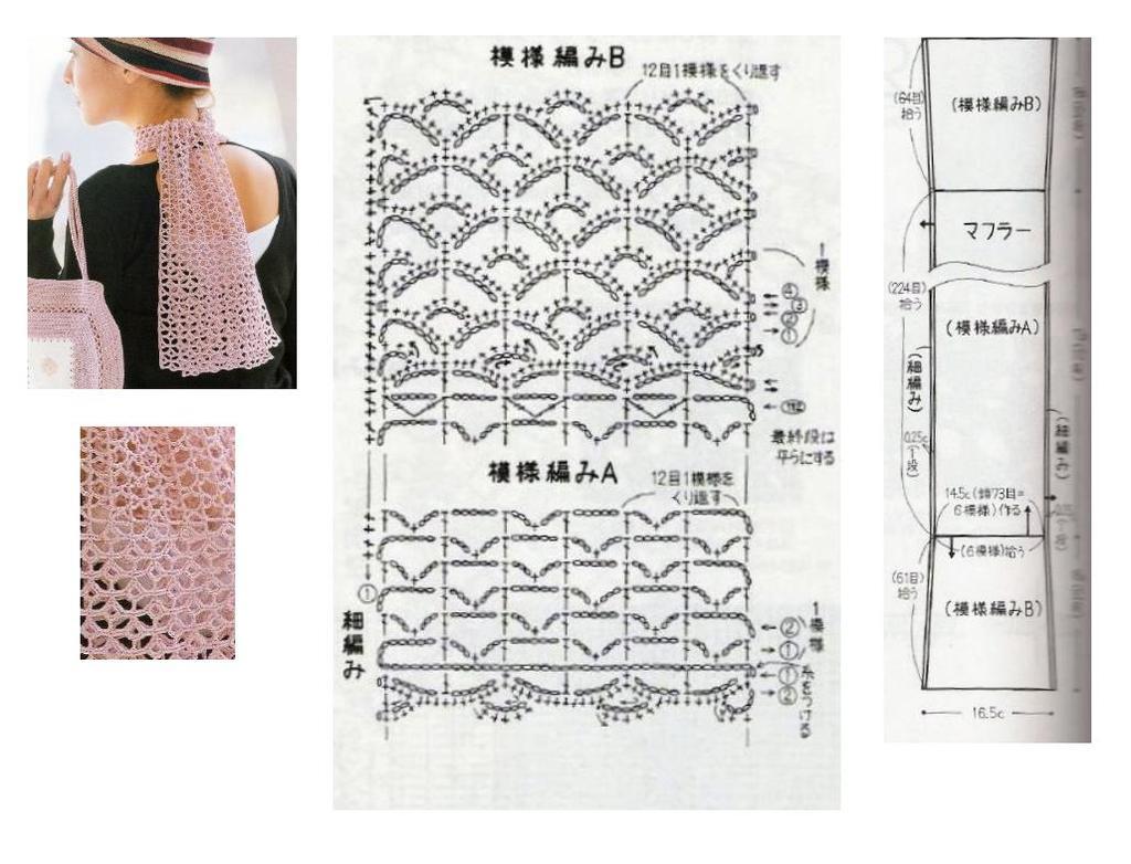 Вязание крючком красивого шарфа 41