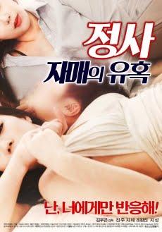 Affair Sister's Temptation (2018) Korea (18+)