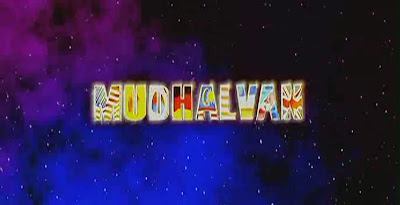 Mudhalvan (1999) movie wallpapers{ilovemediafire.blogspot.com}