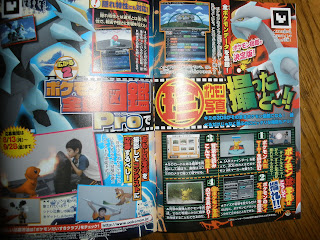 CoroCoro Aug 2012 3DS National Pokedex Pro from 2ch