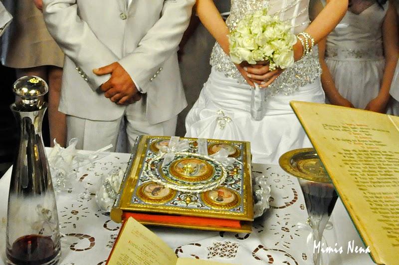 Γάμος Μιχαήλος Κατερίνα - Κουφονήσια