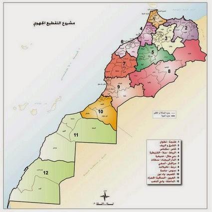تحميل خريطة المغرب shapefile