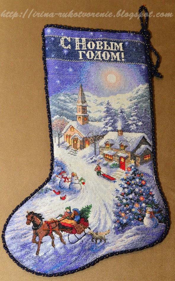 сапожок, катание на санях, sleigh ride at dusk