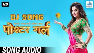 DJ Song - Poshter Girl | Sonalee Kulkarni | Anand Shinde, Adarsh Shinde
