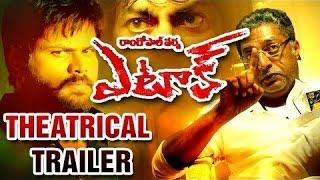Attack Trailer #2 _ Manchu Manoj _ Surabhi _ Jagapathi Babu _ Prakash Raj _ RGV