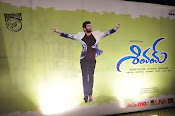 Shivam Audio release function photos-thumbnail-3