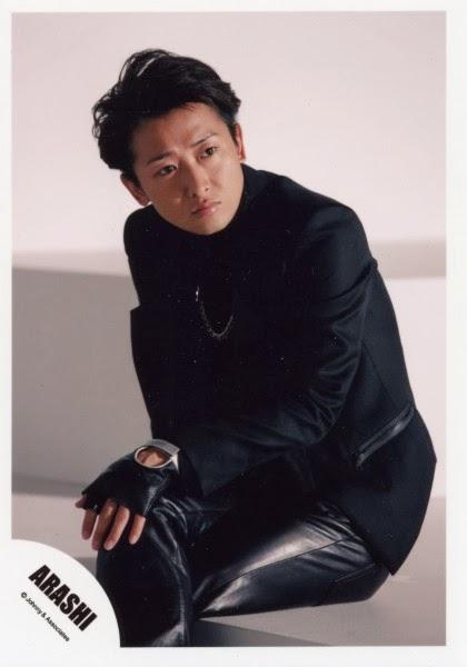 Ohno Satoshi      大野 智