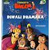 Chhota Bheem {Diwali Dhamaka} in HINDI/URDU Full Episode Video Watch Online