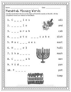 Hanukkah Missing Words