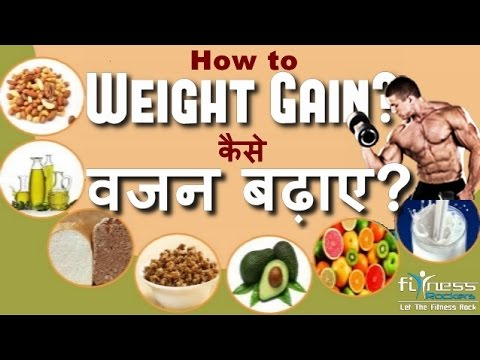 Weight loss bollywood image 6