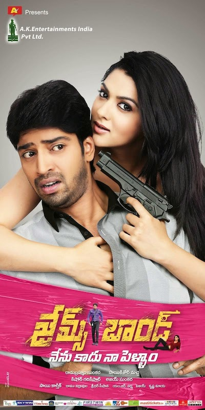 James Bond 2015 Telugu Movie Download