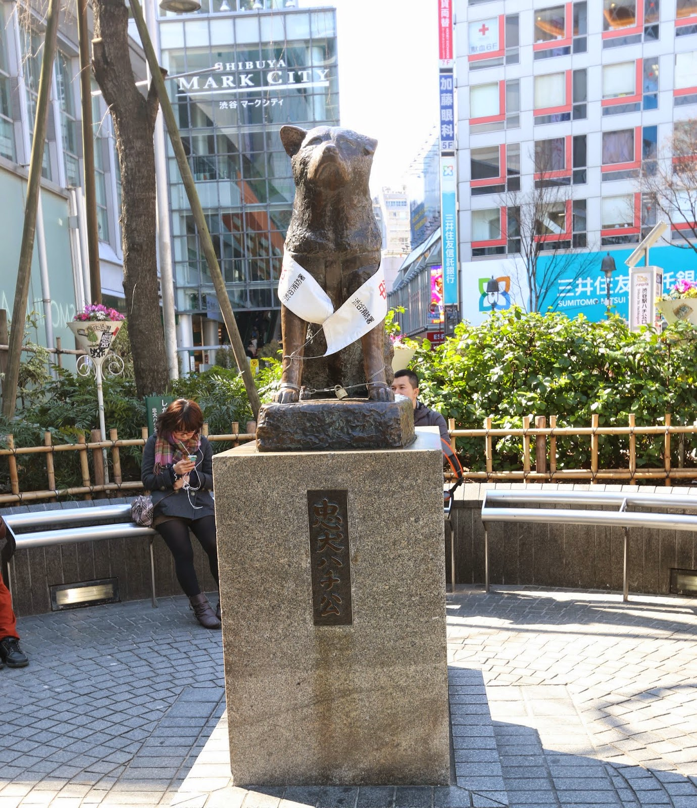 The famous Hachiko statue in front of Shibuya Station in Tokyo, Japan