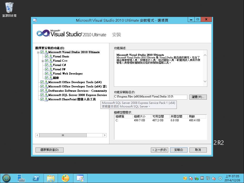 Microsoft Visual Studio Express  Wikipédia
