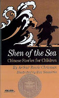 bookcover of SHEN OF THE SEA  by Arthur Bowie Chrisman
