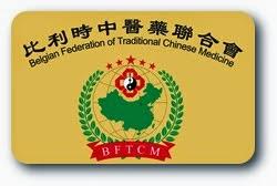 Institut d'acupuncture chinoise