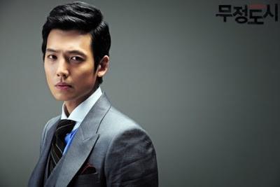 Heartless City Korean Drama