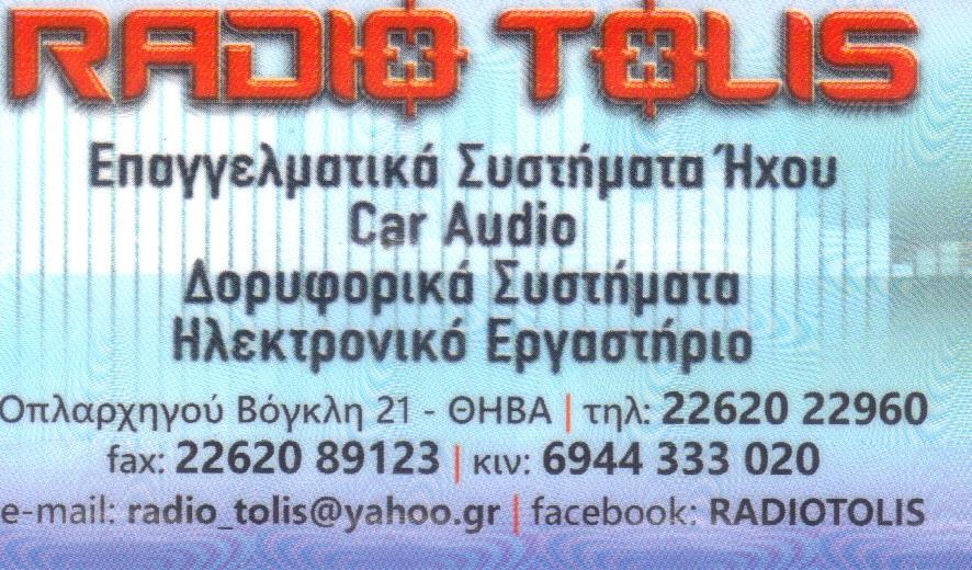 RADIO TOLIS