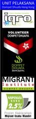 Iqro, Dompet Duafa Republika Hongkong News