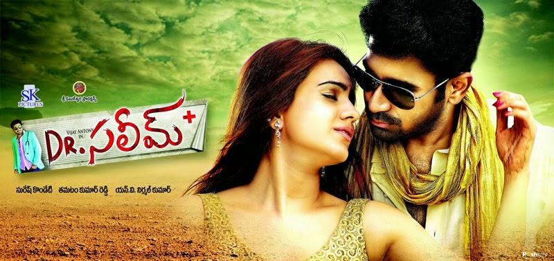 Dr Saleem Telugu Movie Stills and Posters