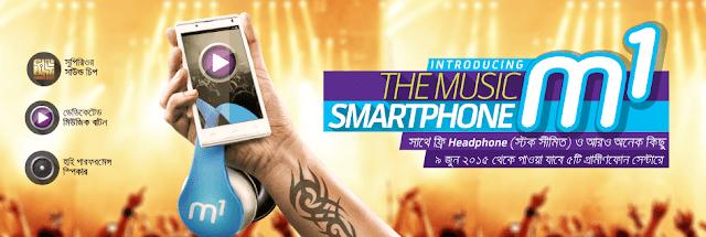 Symphony-m1-Music-Phone-946-X-318