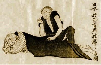 Slikovni rezultat za shiatsu japanese pressure point massage