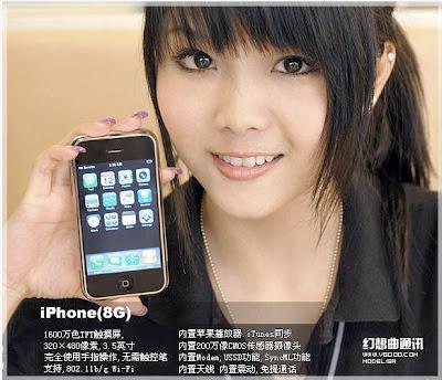 أكواد خاصة بجميع الهواتف الصينية | SECRET CODES FOR CHINA MOBILES