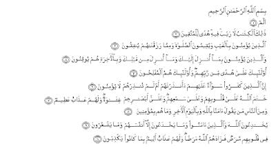 Al Qur'an Surat ke 2 Al Baqarah Ayat 1-10 Makkiyah Juz 1