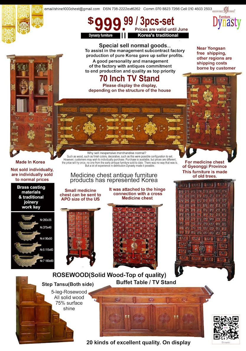 Dynasty Furniture Korea