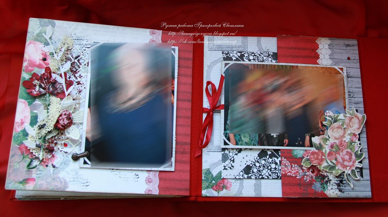 Большие альбомы для фото своими руками