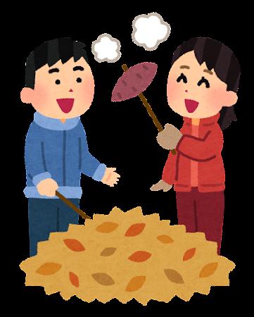 落ち葉で焼き芋を焼く人のイラスト