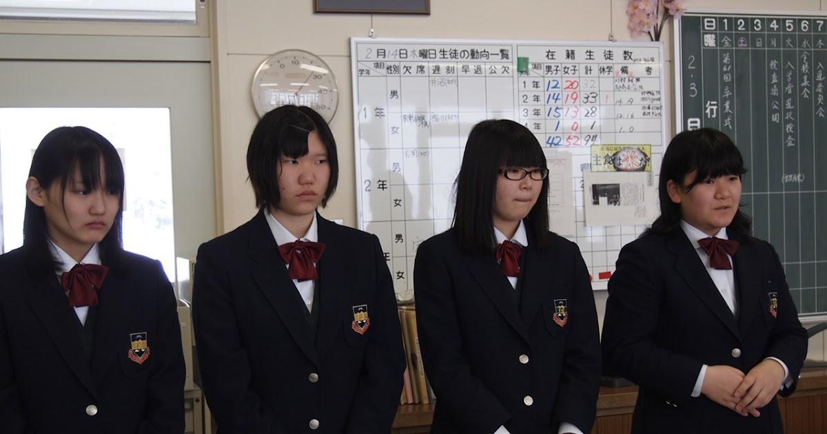 ニセコ高校日記