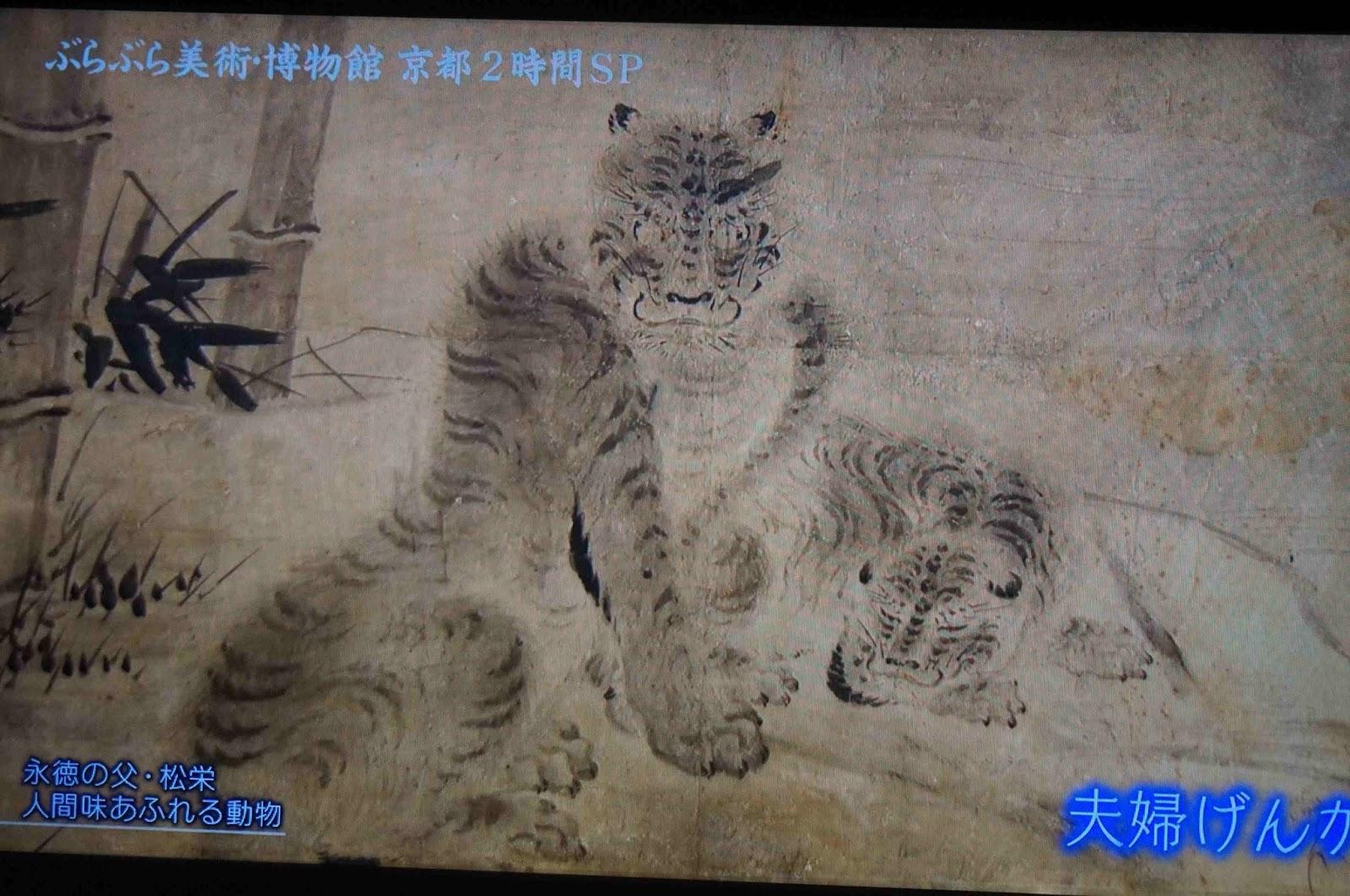 狩野松栄の画像 p1_23