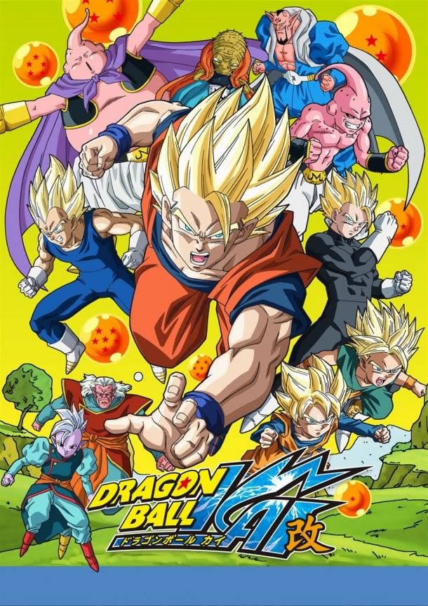 dragon ball z kai saga majin bu
