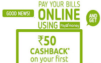 CESC Limited Kolkata Bill Payment Rs. 50 Cashback with PayUMoney wallet : BuyToEarn