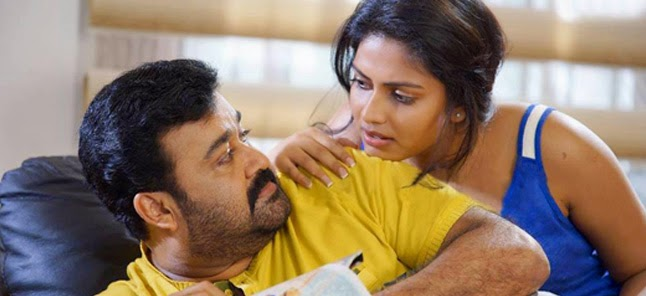 Lailaa O Lailaa - Plan to be release on 16th January 2015.