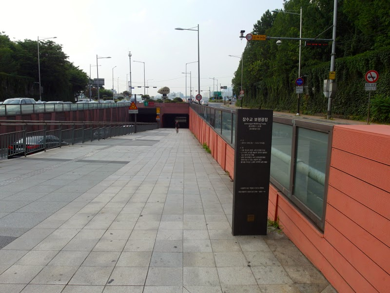 Ewha Summer Studies Directions to Banpo Bridge Seoul South Korea lunarrive travel blog