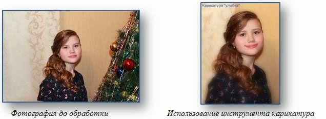 Pho.to Редактор Фотографий Онлайн - фото 10
