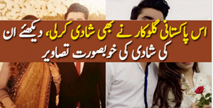 PAKISTANI SINGER LOVE BIRDS GOT NIKAHFIED