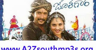 kannada mp3 old songs download