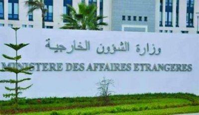 نتائج مسابقة وزارة الشؤون الخارجية دورة ديسمبر 2014 وزارة+الشؤ�