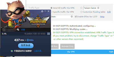 league of legends version chinoise télécharger client vpn chine