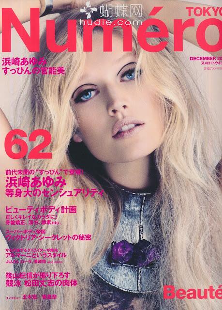 Numero TOKYO (ヌメロ・トウキョウ) December 2012年12月号【表紙】 Toni Garrn japanese magazine scans