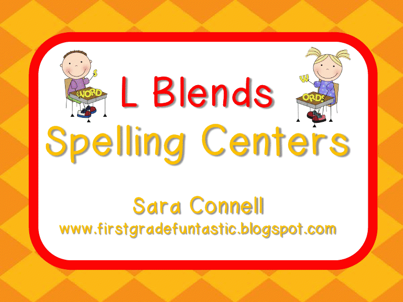First Grade Funtastic L Blends Freebie – L Blends Worksheets