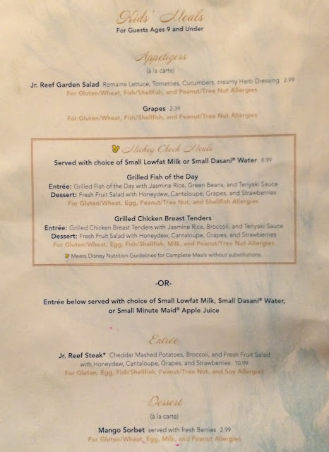 Alexis 39 s gluten free adventures coral reef restaurant epcot for Jr fish and chicken menu